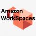 WorkSpacesを今更使ってみる